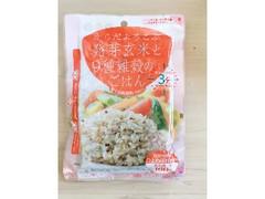 JAグリーンサービス花巻 からだよろこぶ発芽玄米と9種雑穀のごはん 袋160g