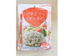 JAグリーンサービス花巻 からだよろこぶ発芽玄米と9種雑穀のごはん