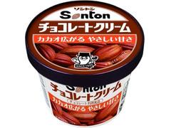 ソントン ファミリーカップ チョコレートクリーム