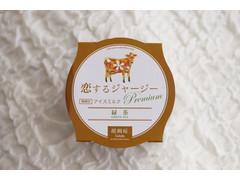 醍醐桜 緑茶