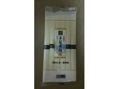 長崎麺房 伝統製法 島原 手延素麺