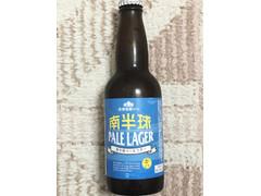 長浜浪漫ビール 南半球ペールラガー