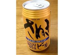レクザム 香川ブルワリー さぬきビール ケルシュ 缶350ml