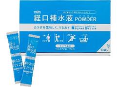 日本トリム TRIM 経口補水液POWDER