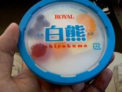ROYAL 白熊 カップ150ml