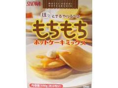 昭和 もちもちホットケーキミックス 袋300g