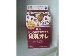 森永 たっぷり飲めちゃう練乳オレ あずき味 パック500ml