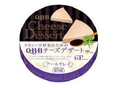 Q・B・B チーズデザート アールグレイ 箱6個