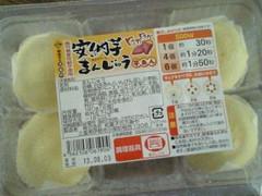 和菓子の万寿や 安納芋まんじゅう パック6個
