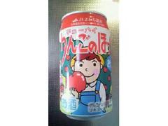 北海道麦酒醸造 りんごのほっぺチューハイ 缶350ml