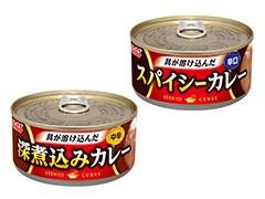 いなばの缶詰カレーから今秋新商品登場。具が溶け込んだカレーシリーズ2種12点セット!