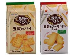 【三立製菓】春の新商品♪五穀のパイ、五穀とアーモンドクッキー2種12点セット!