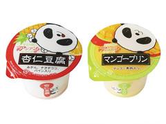 果肉たっぷり!杏仁豆腐・マンゴープリン 2種8点セット♪