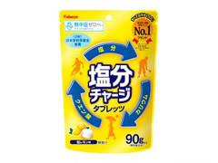 すべての汗かく人に!塩分味・塩味市場シェアNo.1ブランド「塩分チャージタブレッツ」13袋セット