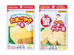 【保存料無添加】たまごやきの素&カニ風味たまごやきの素14点セット