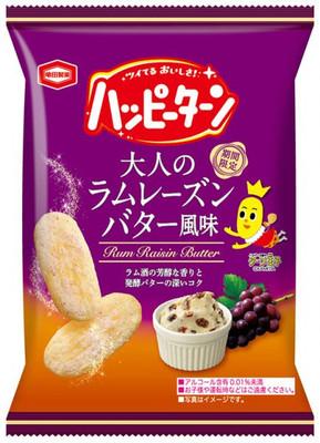亀田製菓 30g ハッピーターン 大人のラムレーズンバター風味
