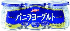 日本ルナ VANILLA YOGURT CAFE