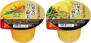 ブルボン バナナやパイナップルなどを使用した爽やかな味わい商品