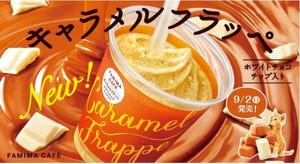 ファミリーマート キャラメルフラッペ(ホワイトチョコチップ入り)