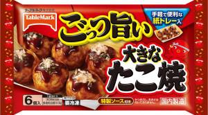 冷凍食品 たこやき1位:テーブルマーク『ごっつ旨い 大きなたこ焼』