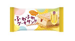 ファミリーマート ふわふわケーキサンド ミルクキャラメル