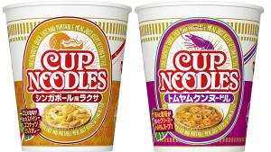 日清食品 カップヌードル トムヤムクンヌードル カップヌードル シンガポール風ラクサ
