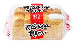 麦パン工房『天然酵母食パン』