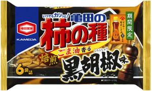 あの米菓がごま油とコラボ!「亀田の柿の種 ごま油香る黒胡椒味」が期間限定発売