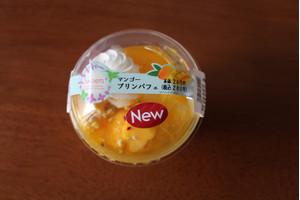 convenience_6904-1