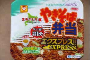 try-eat_38659-list