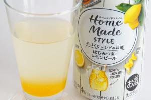 Mango_Glass