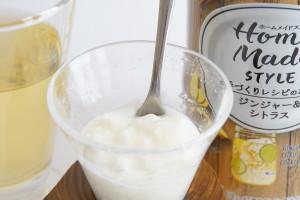 ginger_yogurt