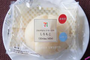 クリームチーズにレモン果汁を加えたクリームを詰め込んだ、皮まで白いシュークリーム。
