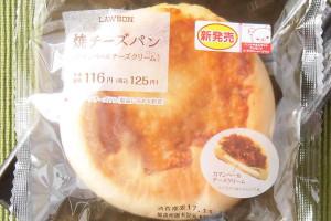 カマンベールチーズクリームを包んだ生地にシュレッドチーズをトッピングして香ばしく焼き上げたパン。