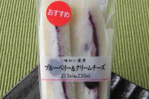 甘酸っぱくジューシーで粒感のあるブルーベリーソースと濃厚なクリームチーズを組み合わせたフルーツ系サンド。
