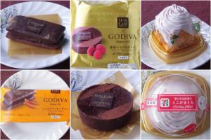 ローソン「UchiCafe' SWEETS × GODIVA ショコラクッキーサンド」、ローソン「UchiCafe' SWEETS × GODIVA 濃厚ショコラケーキ」、セブン-イレブン「苺と宇治抹茶のミニかまくら」