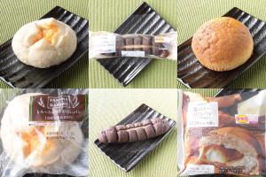 ローソン「塩バターメロンパン~ザクザク食感~」、ローソン「ちぎれるカフェラテクリームサンド」、ファミリーマート「とろーりチーズの白いパン」