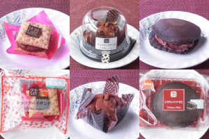 ローソン「チョコボンブケーキ」、ローソン「ショコラパイサンド」、セブン-イレブン「もっちりチョコパンケーキどら」