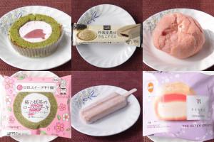 ローソン「桜と抹茶のロールケーキ~はる・はろう・ろうる~」、ローソン「ウチカフェ 丹波産黒豆きなこアイス」、セブン-イレブン「さくらもこ」