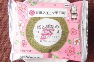 桜風味ホイップを宇治抹茶入りスポンジでくるんで桜あんゼリーをトッピング。