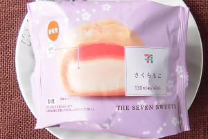 さくら風味のレアチーズムースをさくら色のふんわりもちっとシュー生地に詰め込んだシュークリーム。