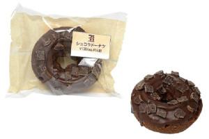 セブンイレブン ショコラドーナツ