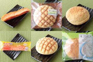 ローソン「明太子バターフランスパン」、セブン-イレブン「さっくり食感!メロンパン」、ファミリーマート「ホイップメロンパン」