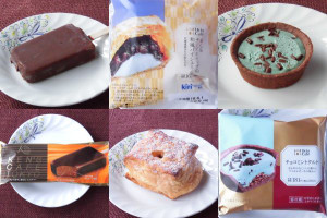 ファミリーマート「ケンズカフェ東京ショコラバー」、ローソン「あん&チーズホイップの和風パイシュー」、ローソン「チョコミントタルト」