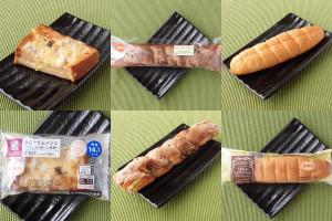 ローソン「クロックムッシュ~ブラン入り食パン使用~」、セブン-イレブン「さくチョコスティック」、ローソン「ちぎれるマカダミアナッツフランスパン」