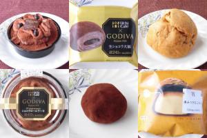 ローソン「Uchi Café×GODIVA ショコラロールケーキ」、ローソン「Uchi Café×GODIVA 生ショコラ大福」、セブン-イレブン「黒みつきなこもこ」