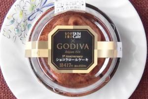 ジャンドゥーヤを絡めたクレープ生地を混ぜ込んだチョコレートクリームをしっとりとしたチョコスポンジで包み、チョコクリームやココアでデコレーションしたケーキ。
