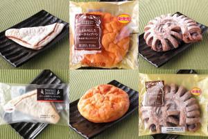 ファミリーマート「黒蜜きなこあんぱん」、ふんわりとしたシューホイップパン 北海道産牛乳入りホイップ、ローソン「チョコクリームデニッシュ」