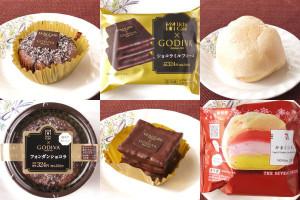 ローソン「Uchi Café×GODIVA フォンダンショコラ」、ローソン「Uchi Café×GODIVA ショコラミルフィーユ」、セブン-イレブン「かまくらもこ」
