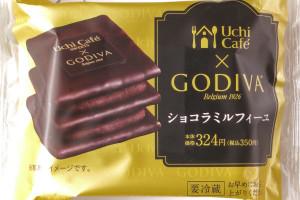 香ばしいパイを濃厚チョコでコーティングし、ふんわりチョコクリームをサンド。